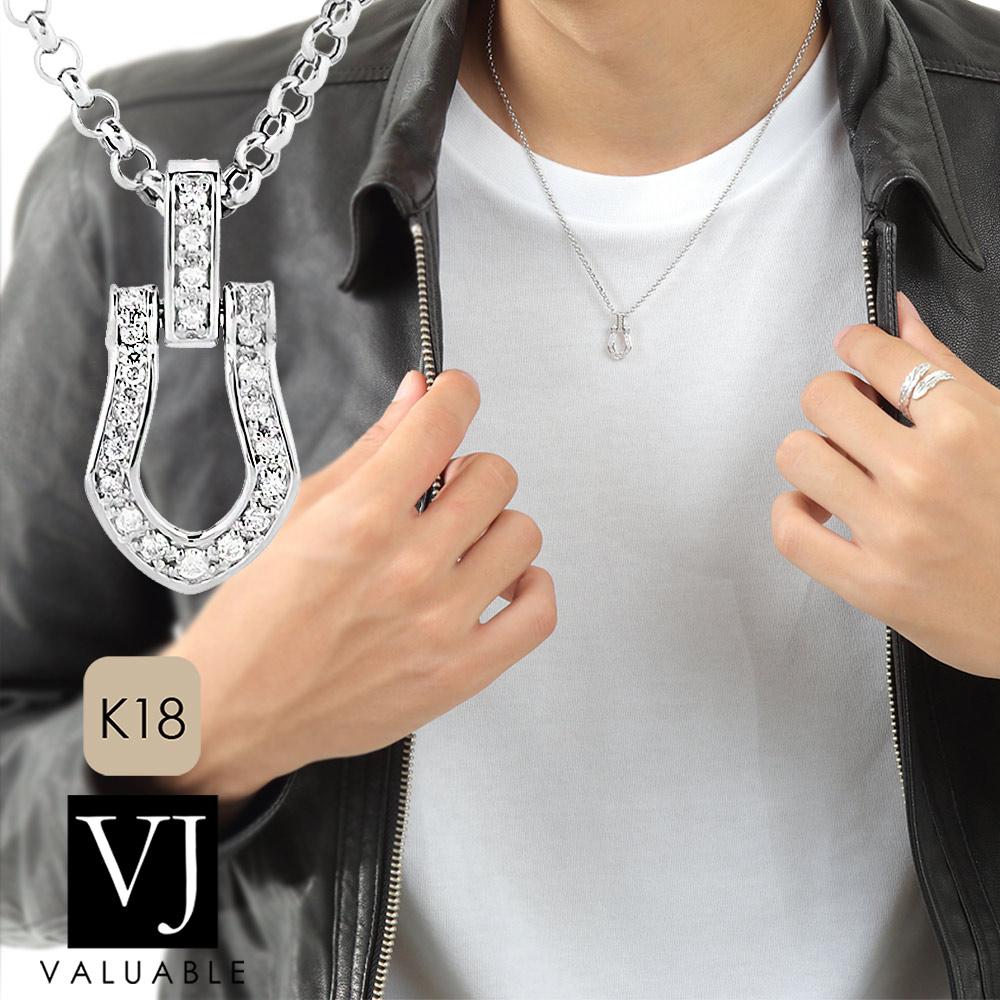 画像1: VJ【ブイジェイ】K18 ホワイトゴールド  フルダイヤモンド ホースシュー ペンダントチェーンセット※チェーンをお選びいただけます