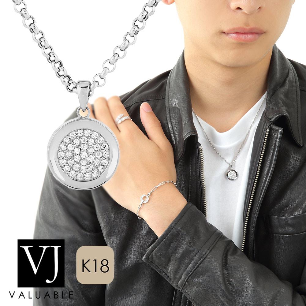 画像1: VJ【ブイジェイ】K18 ホワイトゴールド クラッシュド ダイヤモンド コイン ペンダントチェーンセット※チェーンをお選びいただけます