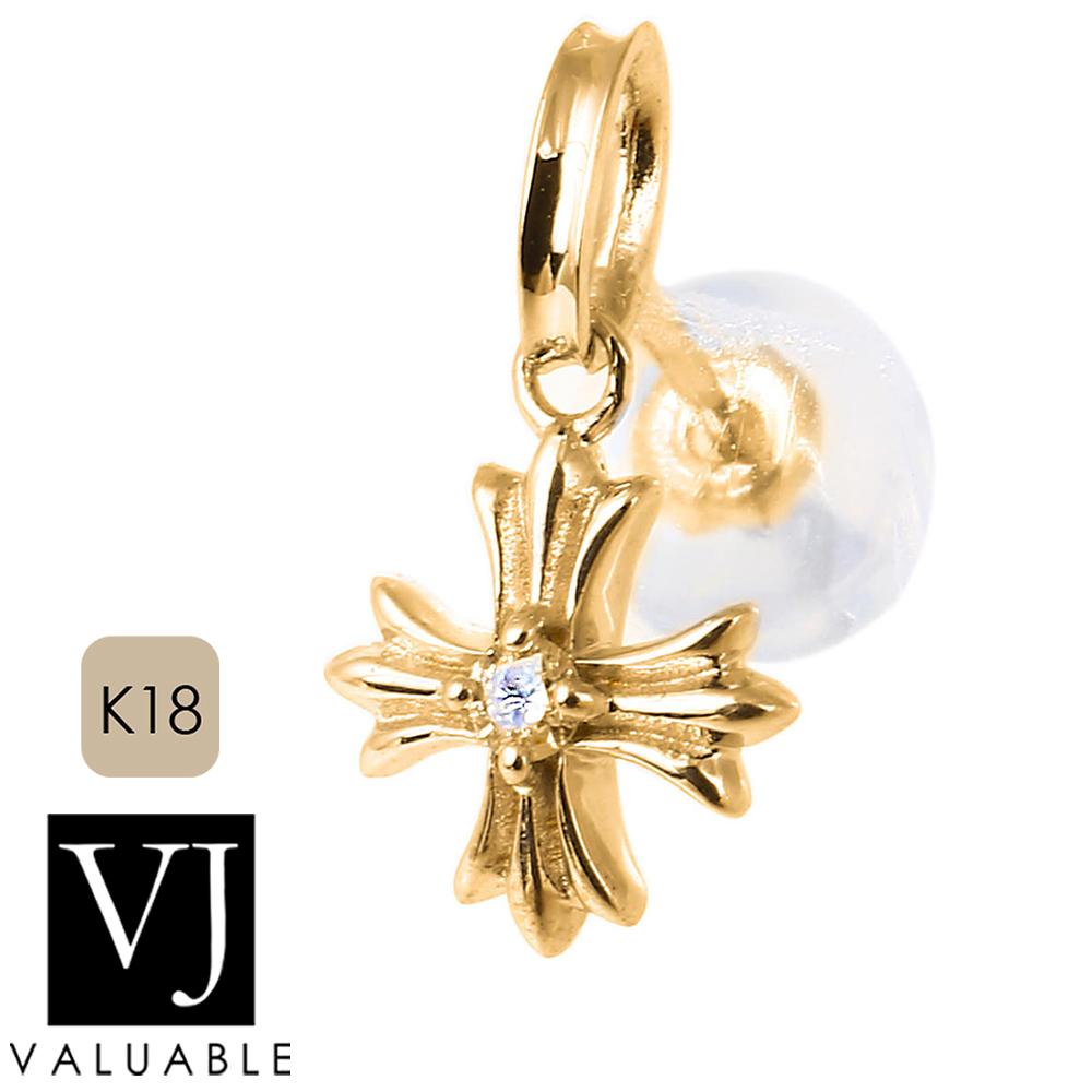画像1: VJ【ブイジェイ】 K18 イエローゴールド メンズ スウィング ダイヤモンド ベイビー クロス ピアス  ※1個販売(片耳)