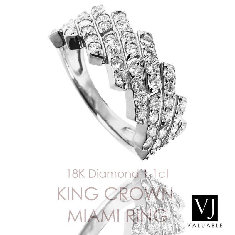 画像1: VJ【ブイジェイ】 K18 ホワイトゴールド メンズ ダイヤモンド 1.10ct キング  クラウン マイアミ リング