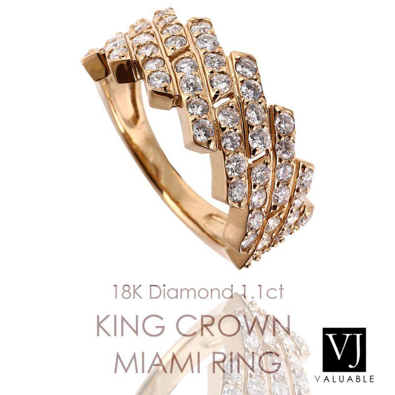 画像1: VJ【ブイジェイ】 K18 イエローゴールド メンズ ダイヤモンド 1.10ct キング  クラウン マイアミ リング