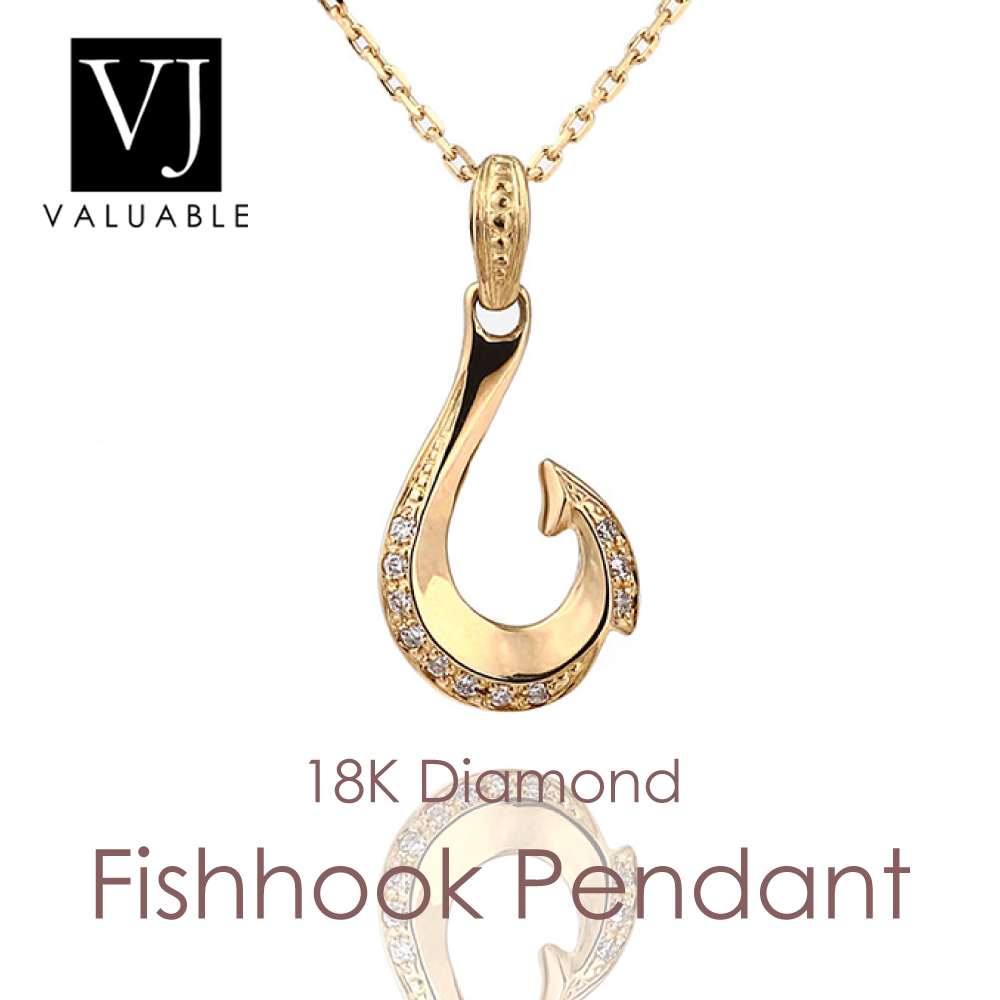 画像1: K18  ダイヤモンド イエローゴールド  フィッシュフック ペンダント ※ペンダントのみ