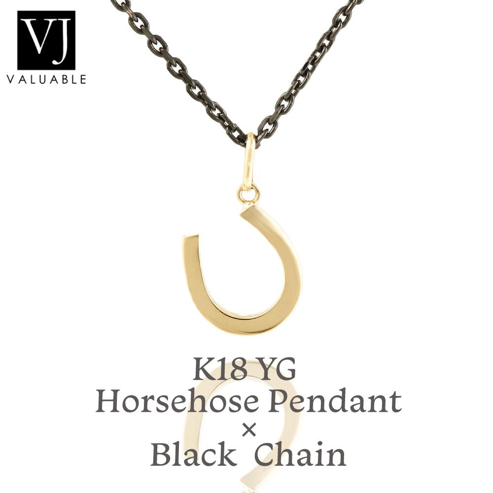画像1: K18  イエローゴールド B&Yコレクション  ホースシュー ペンダント ブラック カット アズキ チェーンセット
