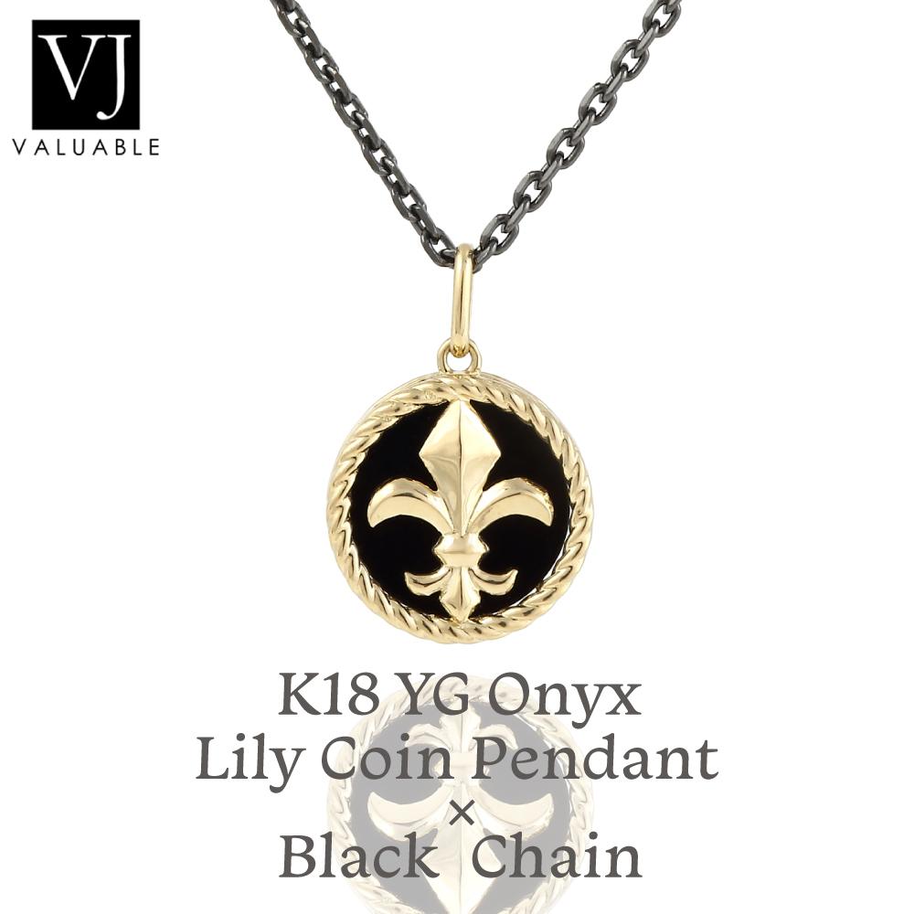 画像1: K18  イエローゴールド B&Yコレクション オニキス リリー コイン ペンダント ブラック ロール チェーンセット