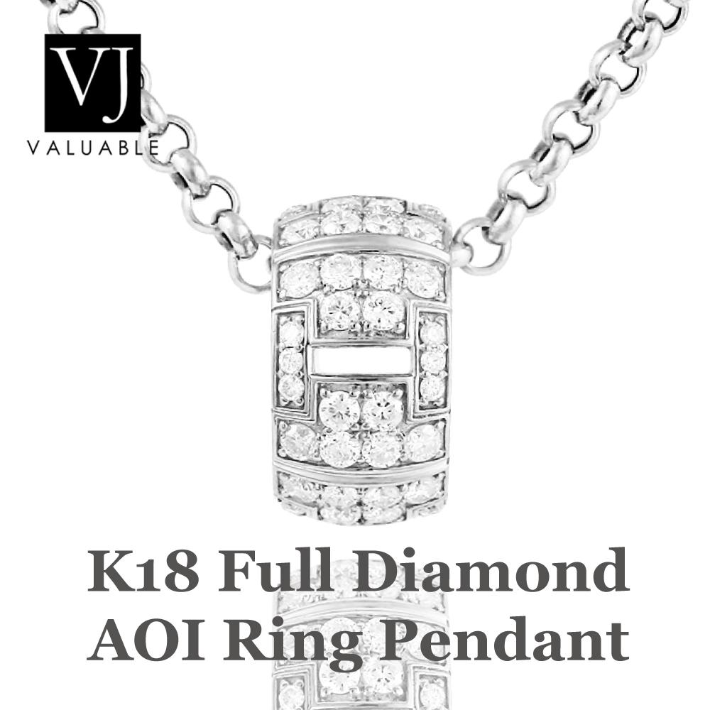 画像1: VJ【ブイジェイ】K18 ホワイトゴールド フルダイヤモンド AOIリング ペンダント
