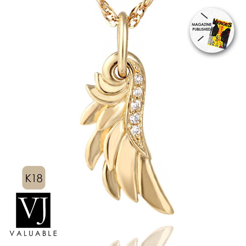 画像1: K18 イエローゴールド ダイヤモンド0.03ct フェザー ペンダント 18金 18k ネックレス デザイン