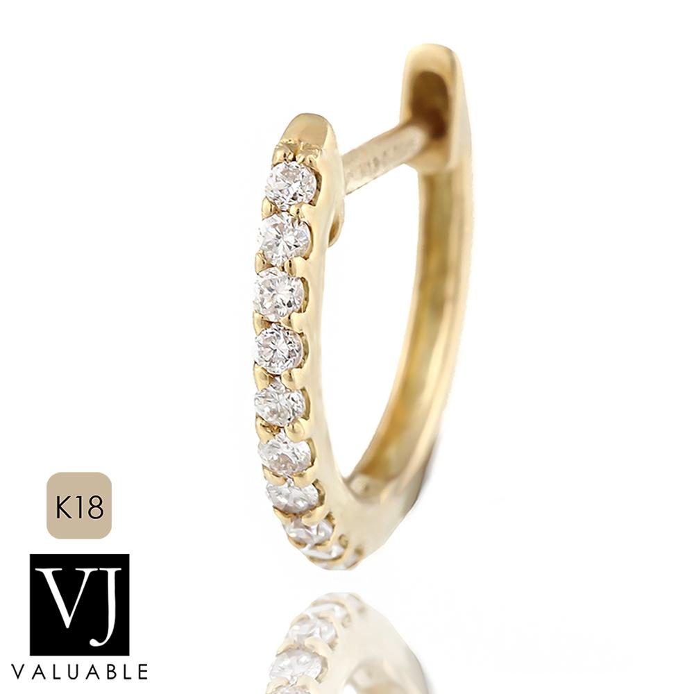 画像1: K18 イエローゴールド ダイヤモンド 0.05 ct 中折れ フープ ピアス ※1個販売(片耳)