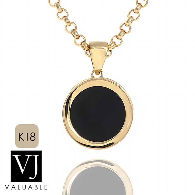 画像1: VJ【ブイジェイ】K18 イエローゴールド オニキス ブラック コイン ペンダント ※ペンダントのみ