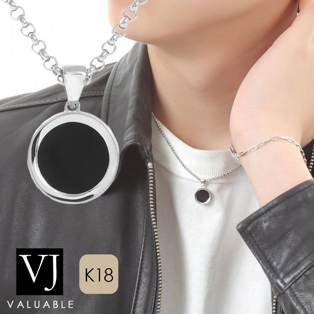 画像1: VJ【ブイジェイ】K18 ホワイトゴールド  オニキス ブラック コイン ペンダント チェーンセット