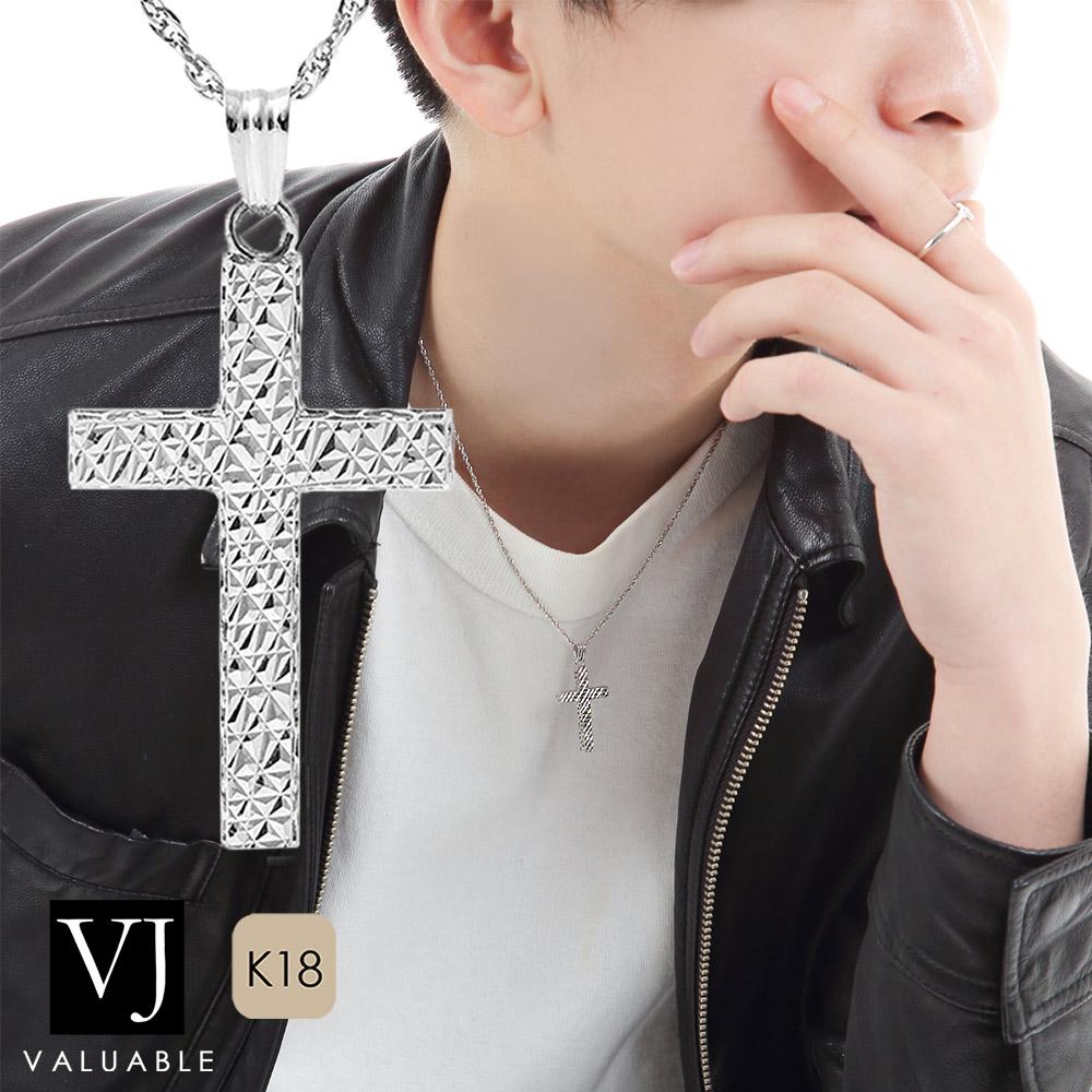 画像1: K18 ホワイトゴールド メンズ ダイヤモンド カット フィリグリー クロス ペンダント ダブルロロ チェーンセット
