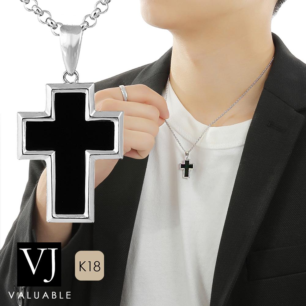 画像1: VJ【ブイジェイ】K18 ホワイトゴールド メンズ オニキス ブラック フロート クロス ペンダントチェーンセット