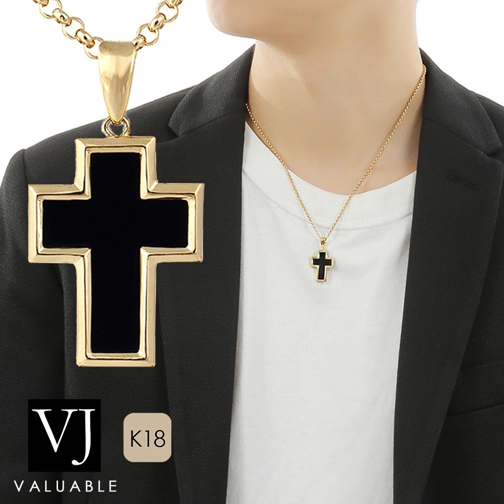 画像1: VJ【ブイジェイ】K18 イエローゴールド メンズ オニキス ブラック フロート クロス ペンダントチェーンセット