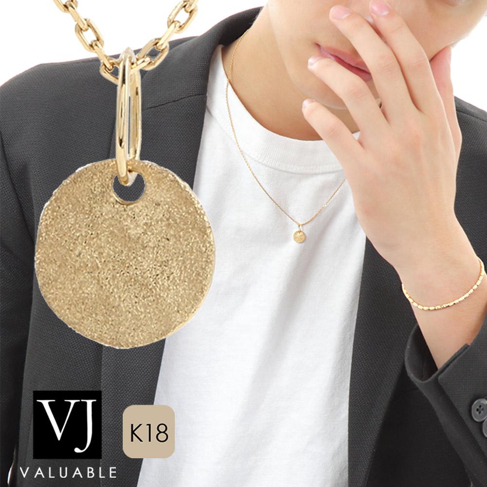 画像1: K18 イエローゴールド マイクロ クラッシュ ゴールド コイン 2WAY ペンダント チェーンセット