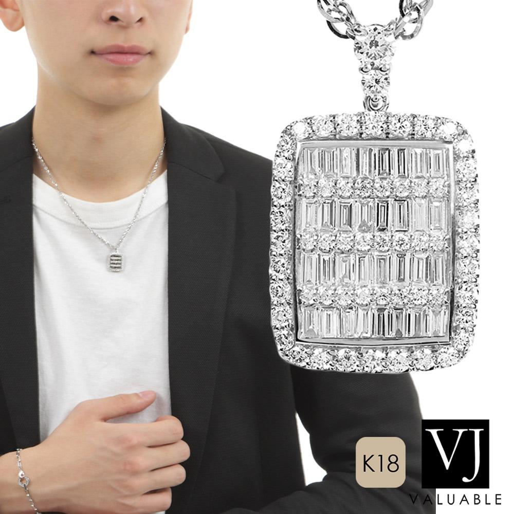 画像1: VJ【ブイジェイ】K18 ホワイトゴールド  ダブル クラッシュ ダイヤモンド アーリヤ ペンダント 2.1mm ダブル ロロ チェーンセット