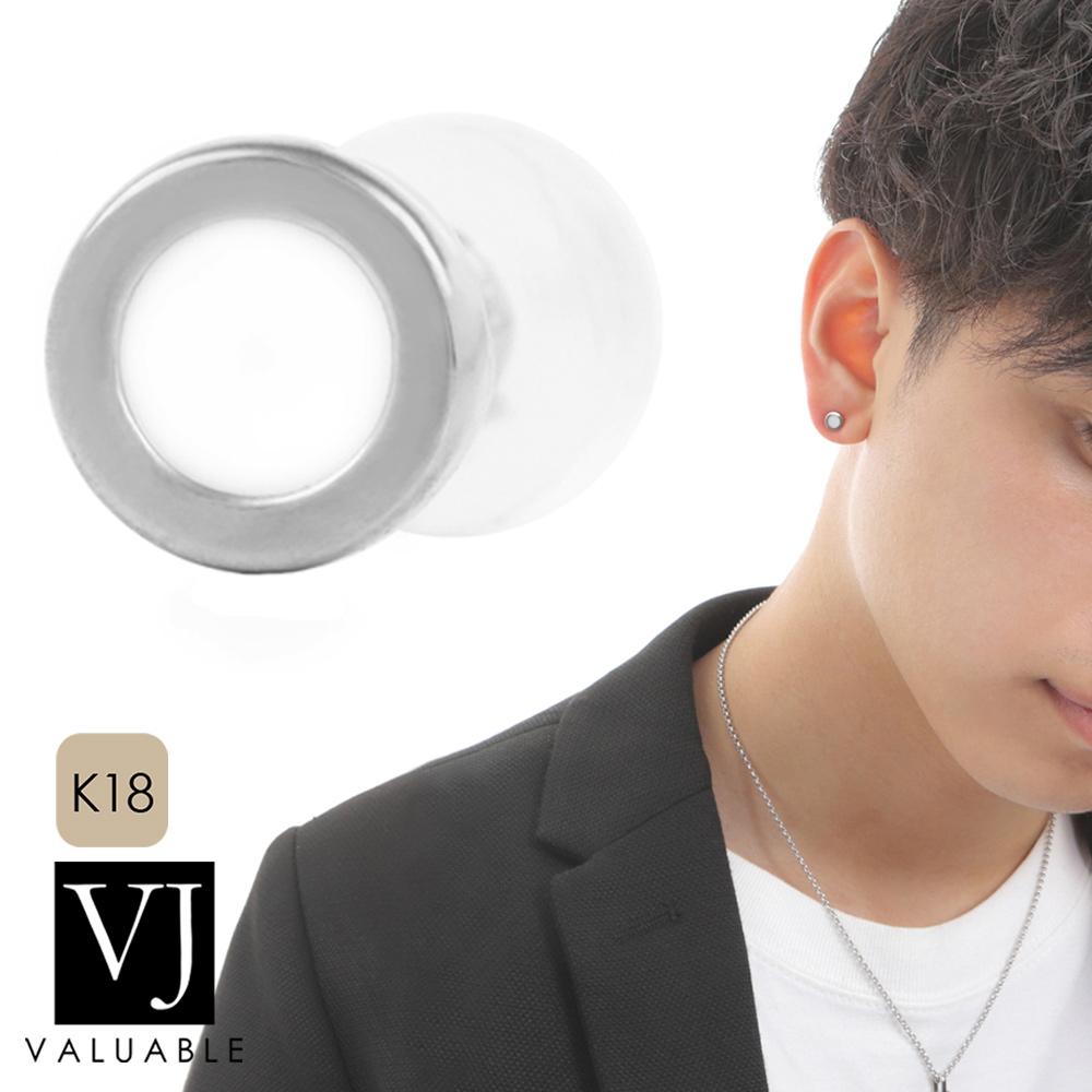画像1: VJ【ブイジェイ】 K18 ホワイトゴールド ホワイトアゲート ナンバー8 ピアス ※1個販売(片耳)