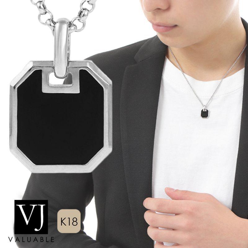 画像1: VJ【ブイジェイ】K18 ホワイトゴールド オニキス ナンバー8 ペンダント チェーンセット 18金 18K ネックレス