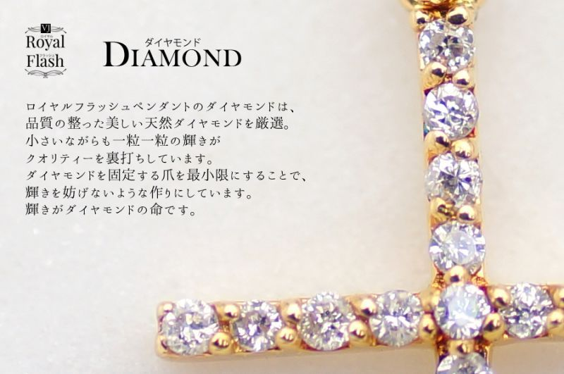 画像2: VJ【ブイジェイ】 K18 イエローゴールド メンズ ロイヤルフラッシュ ダイヤモンド クロス ペンダント