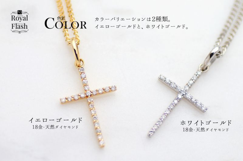 画像4: VJ【ブイジェイ】 K18 ホワイトゴールド メンズ ロイヤルフラッシュ ダイヤモンド クロス ペンダントペンダントペンダントチェーンセット ※チェーンをお選びいただけます